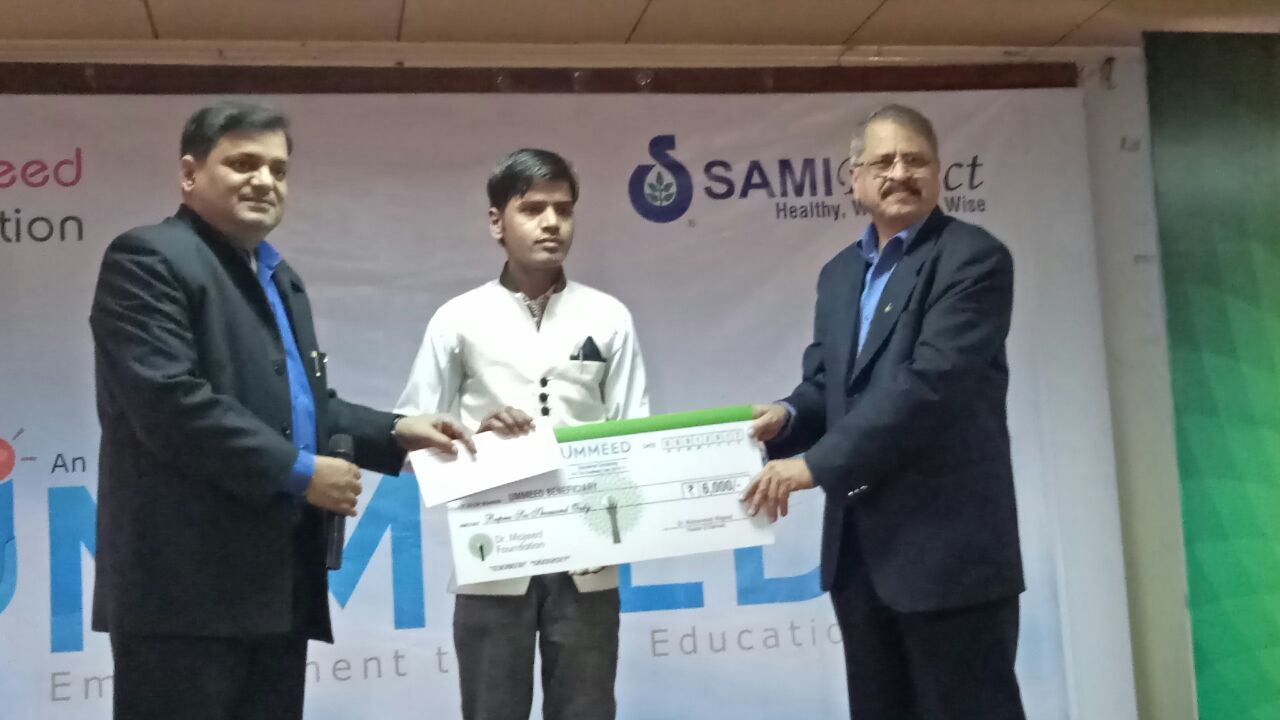 Dr. Majeed Foundation - UMMEED Event, Second disbursement of Education Scholarship fund, New Delhi